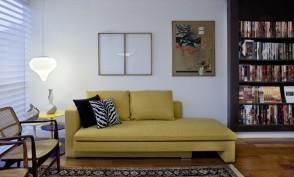 Estar Home Office -  Residência QI15 - Lago Sul