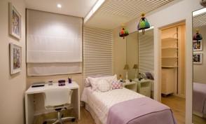 Quarto 02 - Apartamento Barra da Tijuca - RJ