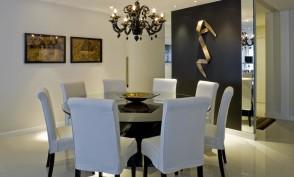 Sala de jantar - Apartamento 213 Norte